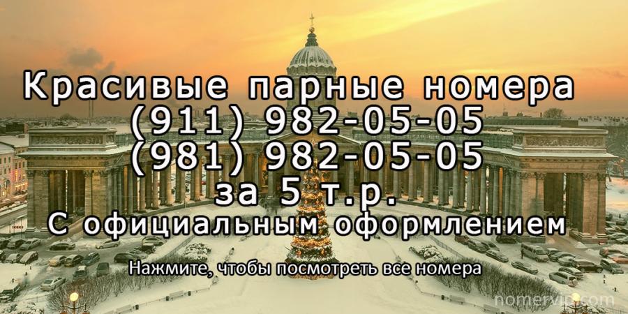 обратный звонок с сайта мегафон